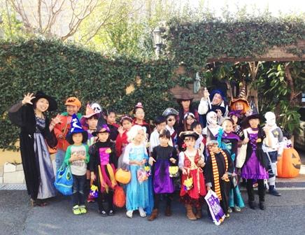 Image of halloween event 2014