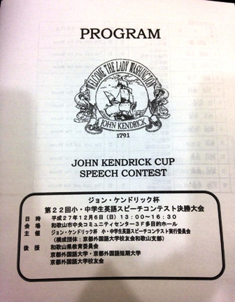 Image of Speech Contest