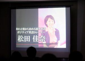 Image of 12/15(木)RNC 西日本放送ラジオに電話生出演します♡