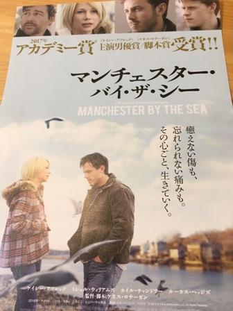 Image of 映画で英語☆