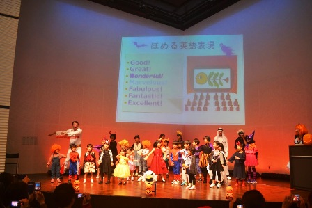 Image of ハロウィン発表会 (2017.10.15) の様子
